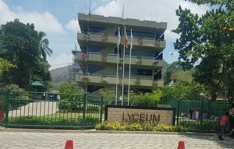 Lyceum International School, Kurunegala